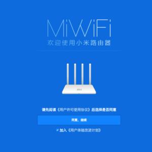 Xiaomi Mi Wifi Router 3G Alternative Firmware - ScreenZone